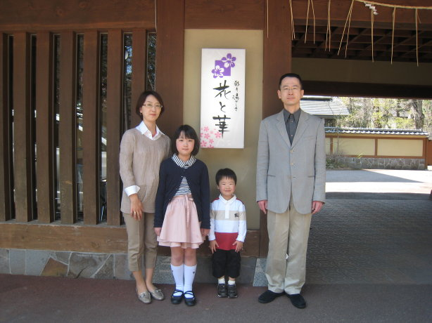 https://www.hiyama-dc.com/blog/wp-content/uploads/130506.jpg